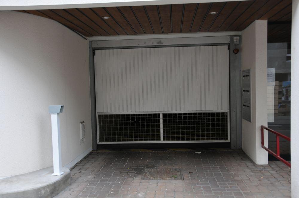 Vente garage gigant nantes place de parking en garage for Garage ad st pere en retz